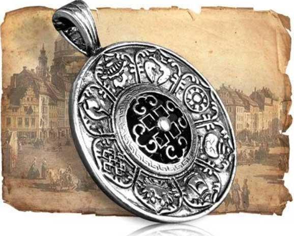 медальон от бабы Нины